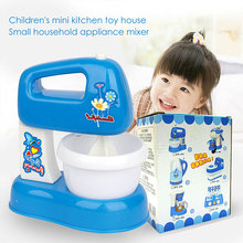 Kitchen Toy Mixer Play House Beautiful Practical Plastic Blue Rotate Food Processor Gift Blender