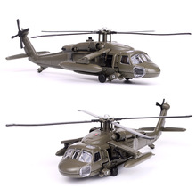 Alloy Diecast Black Hawk Armed Helicopter Military Fighter Model With Sound & Light Children Collection Graded Kids Toys 098
