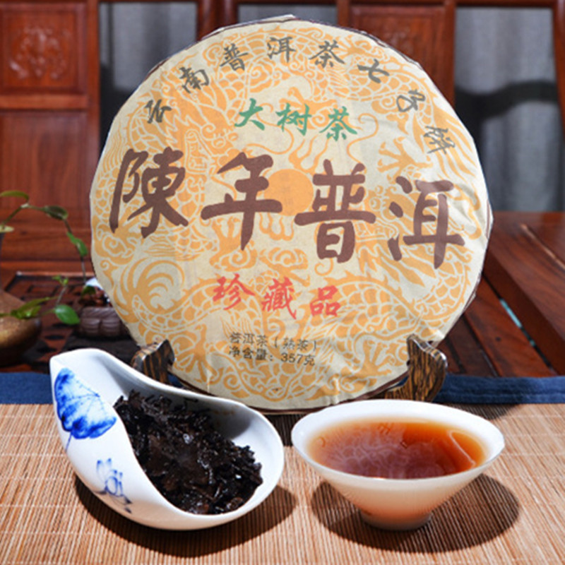 2008 Yr 357g China Yunnan Oldest Ripe Pu'er Tea Down Three High Clear Fire Detoxification Beauty For Lost Weight Green Food