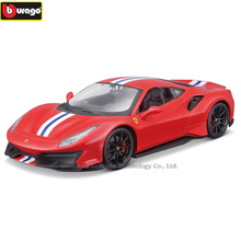 Bburago 1:24 Ferrari 488 Car Model Die-casting Metal Children Toy Boyfriend Gift Simulated Alloy Collection