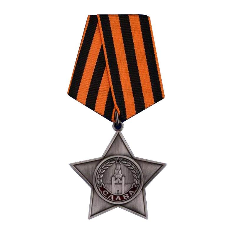 Советский КЦХП СССР медаль славы|Броши|   | АлиЭкспресс