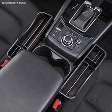 Автомобильный ящик для хранения пробки на сиденье интерьерный
