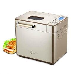 Household DIY bread machine Automatic kneading machine Multifunction intelligent Bread roaster 25 menu / 13h timing 1PC
