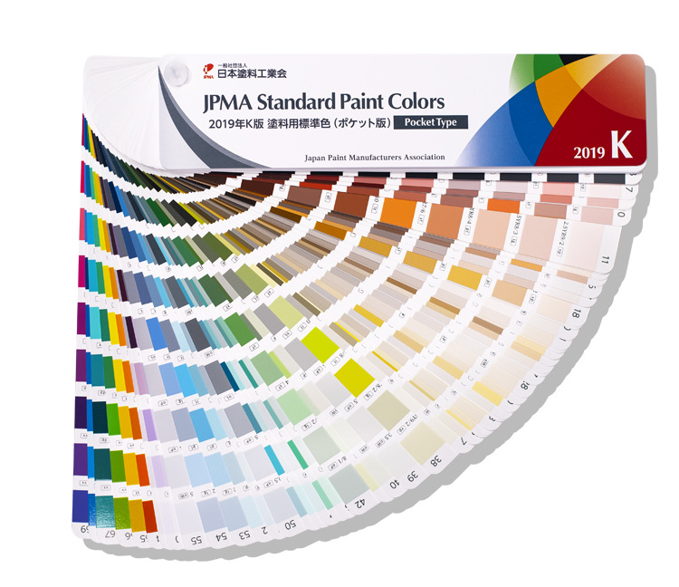 654 Colors 2019 Version Japan Industrial Coatings Association JPMA K Color Card Munsell Color