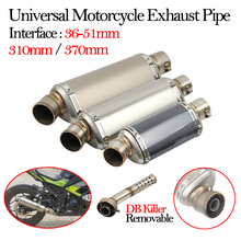 310mm 370mm Universal Motorcycle Yoshimura Exhaust DB Killer 51mm Modified Muffler For NinJa 400 FZ6N MT07 MT09 R15 ADV Slip On