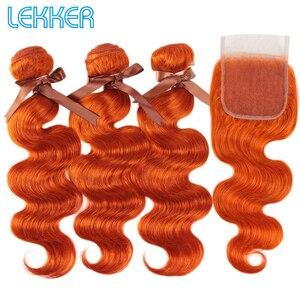 Lekker, оранжевые пучки с закрытыми волосами, бразильские волосы, волнистые пучки с фронтальным Remy, человеческие волосы