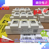 SKM145GB128DN SKM145GB124DN SKM100GB125DN SKM145GB126DN