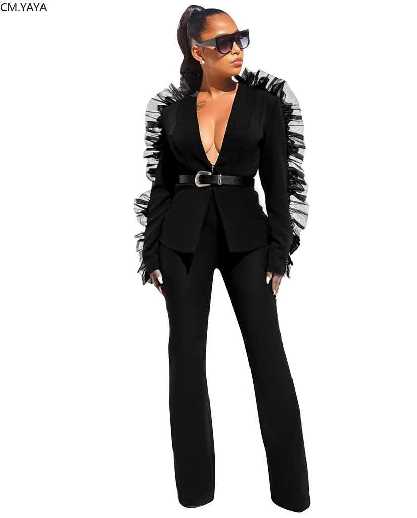 GL の冬の女性のセットトラックスーツフルスリーブメッシュパッチワークブレザーパンツスーツ 2 点セットオフィスの女性の衣装制服 621