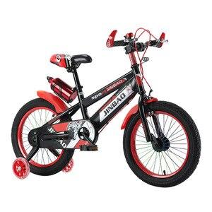 Велосипед с нескользящей ручкой для мальчиков и девочек, колесо для тренировок для начинающих, с чайником и кронштейном, 18 дюймов