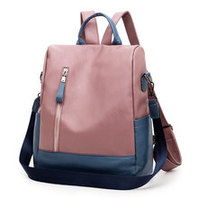 New backpack ladies multi-function high quality PU backpack casual bag teen girl travel bag 2019