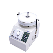Automatic Polishing Machine Grinding Machine, Paving Bead