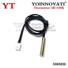 3950 3435 3470 NTC 5K 10K 15K 20K 50K 100K 500 мм точный эпоксидный Термистор, датчик температуры