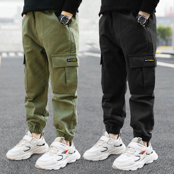 Unisex Spring Sport Trousers