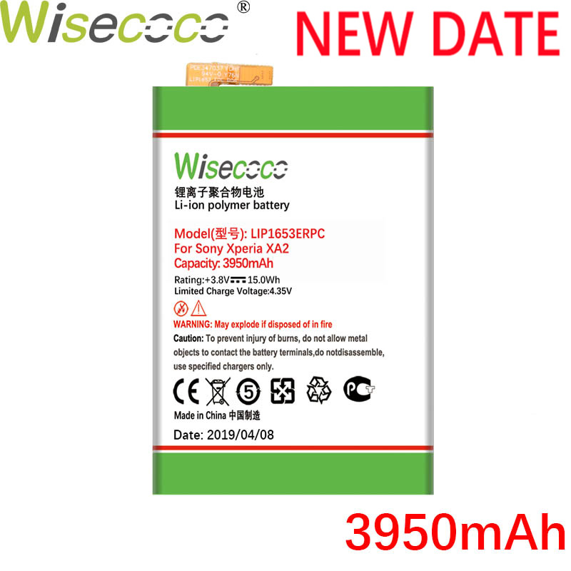 WISECOCO 3950mAh LIP1653ERPC <font><b>Battery</b></font> For SONY <font><b>Xperia</b></font> XA2 Ultra G3421 G3412 <font><b>XA1</b></font> Plus Dual H4213 Lastest Produce+Tracking Number image