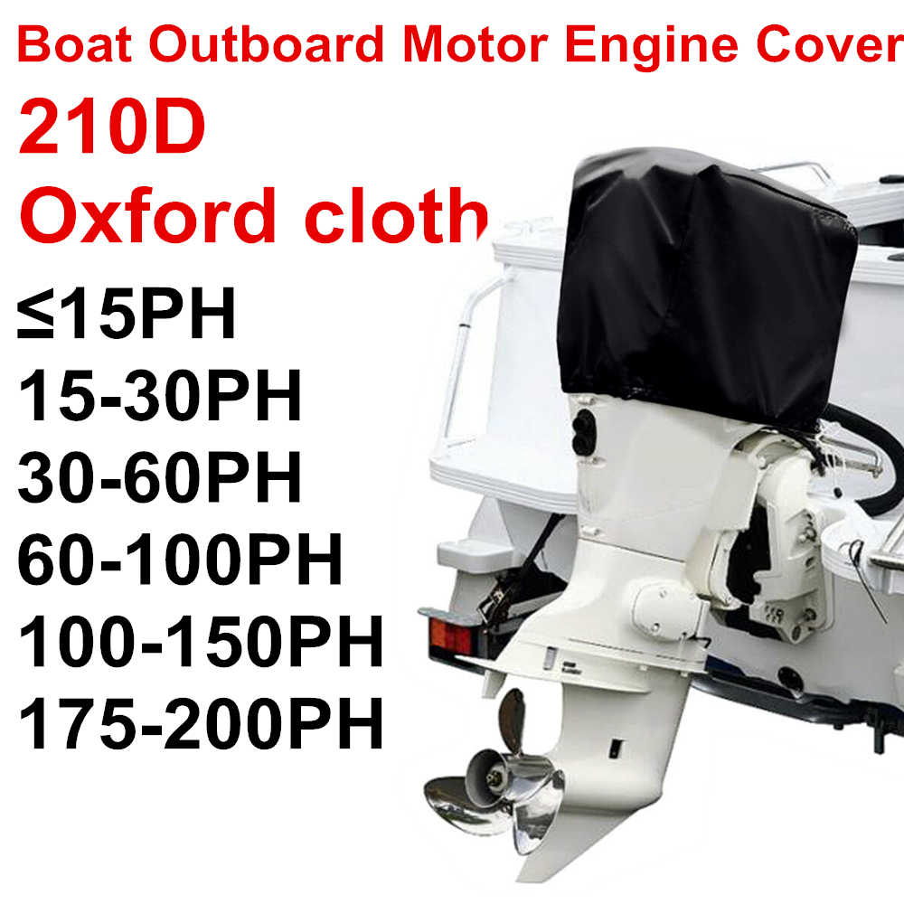 210D Oxford Air Hujan Bukti Universal Perahu 15 30 60 100 150 175 250 PH Motor Cover Mesin Tempel Pelindung mencakup Shell D40