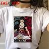 Japanese Anime Kimetsu No Yaiba Demon Slayer T Shirt Graphic Top Tees Tshirt Streetwear Punk T-shirt Men clothes