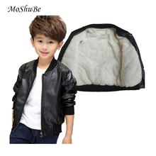 Clothes for Kids New Baby Casual Faux Leather warm Jacket Children Outwear For Baby Girls and Boys Jacket Baby Fashion Jacket