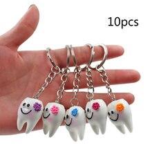 10pcs Dental Teeth Shape Model Simulation Tooth Key Chain Fashion Cartoon Lovely Girls Gift Pendant Teeth Key Chain