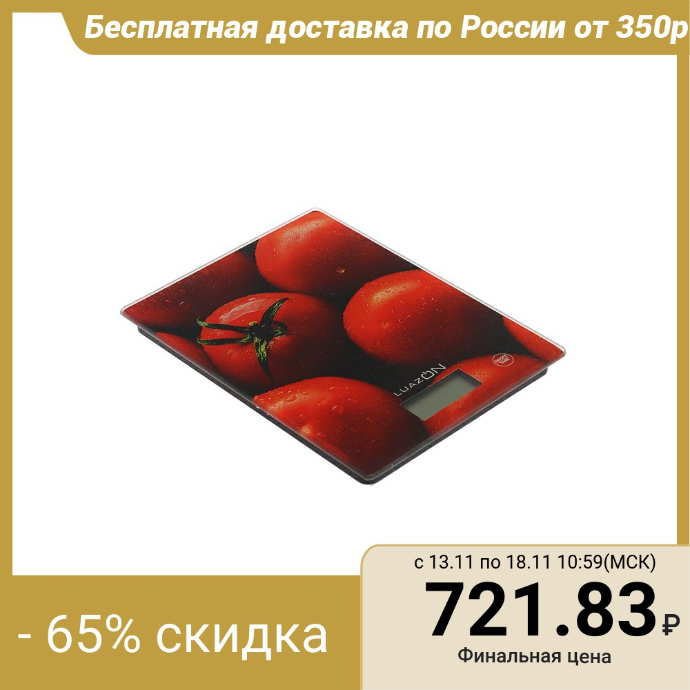 Kitchen scales LuazON LVK-702, ...
