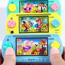 Водное кольцо машина ностальгическое детство детская ретро-игрушка игровой автомат круговая игровая машина