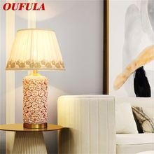 Oufula Керамические настольные лампы Роза роскошный латунный