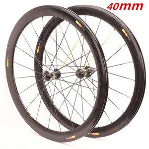 Комплект колес для шоссейного велосипеда 700C 4 мм, углеродная втулка, алюминиевый сплав, комплект колес, совместим с набором колес