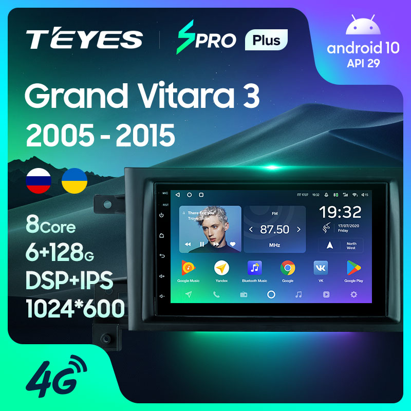 TEYES SPRO Plus Штатная магнитола For Сузуки Гранд Витара 3 For Suzuki Grand Vitara 3 2005 - 2015 Android 10 до 8-ЯДЕР до 6 + 128ГБ 16*2EQ + DSP 2DIN автомагнитола 2 DIN DVD мультимедиа ав...