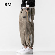 Winter Koreanische Stil Hip Hop Dicken Casual Harem Hosen Streetwear Fashion Jogginghose Kpop Jogger Männer Harajuku Striped Jogging