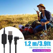 1,2 м зарядка через usb кабель Мощность Зарядное устройство провод шнур для Yaesu VX-6R VX7R FT60R VX177 VX-5R VX-150 VX-170 FT-60R VXA-710 VX-710