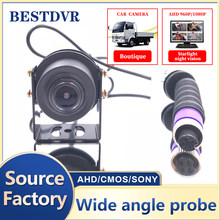 Spot Groothandel Geen Licht Nachtzicht Mini Auto Camera 12 ~ 24 V Truck/Ambulance Ahd 1080P/960P Monitoring Probe