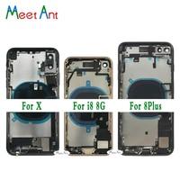 AAA 品質 iphone 8 8 グラム/8 プラス/X バックミドルフレームシャーシフルハウジングカバーフレームアセンブリバッテリーカバードアリアフレックスケーブル -
