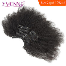 YVONNE 4A 4B Afro Kinky Curly Clip In Human Hair Extensions Brazilian Virgin Hair 7 Pieces/set 120g Natural Color(China)