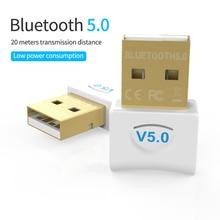 Usb bluetoothドングルアダプタ5.0 pcのコンピュータスピーカーワイヤレスマウスbluetooth音楽オーディオレシーバートランスミッター