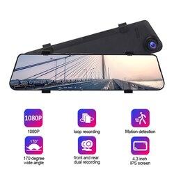 Car Dvr Dash Cam Dual Lens Rear View Mirror Auto Dashcam Recorder Registrator In Car Video Full 1080 Dash Camera Vehicle
