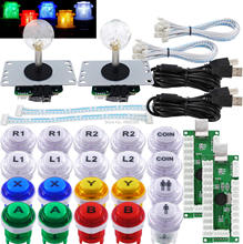 Joystick de Arcade para pc 2, Kit de bricolaje, botones LED, microinterruptor, Joystick de 8 vías, Cable codificador USB para PC MAME Raspberry Pi