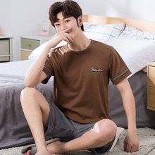 Men's Pajamas Set Summer Loose Leisure Elastic Waist Men Sle