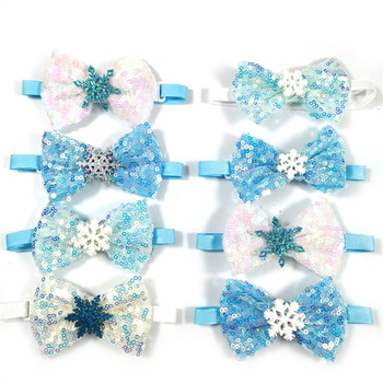 50-100pcs-pet-dog-cat-bow-ties-winter-style-small-dogs-puppy-shiny-bowties-collar-pet-supplies-blue-neckties-dog-accessories