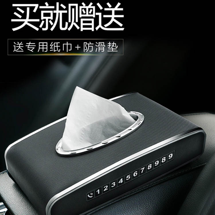Car Mounted Tissue Box Leather Anti-slip Multi-functional Stop Sign Armrest Box Tissue Box For Car Car Paper Extraction Box