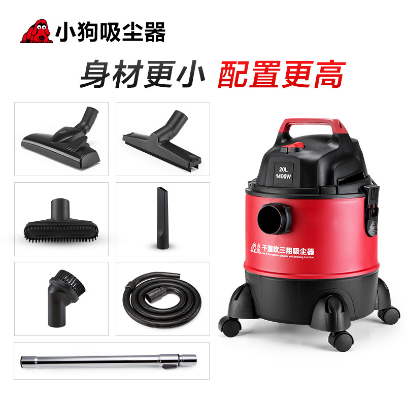 Image 3 - Household Powerful High Power Carpet Vacuum Cleaner Robot Hand drying Wet Multi purpose Industrial Mute Small Machine D 807Vacuum Cleaners   -