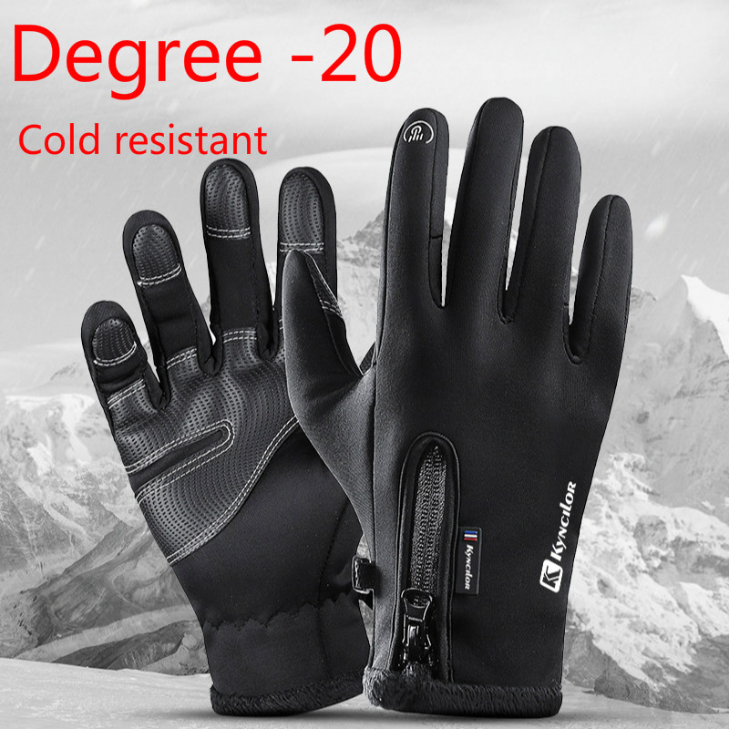 4 Color Cold-proof Unisex Waterproof Gloves Cycling Fluff  Winter Warm Gloves For Touchscreen Cold Weather Windproof Anti Slip