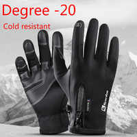 4 farbe Kalt-proof Unisex Wasserdichte Handschuhe Radfahren Flusen Winter Warme Handschuhe Für Touchscreen Kalten Wetter Winddicht Anti Slip