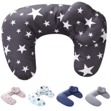 Baby Nursing Pillows U Shape Anti-spit Milk Baby Breast Feeding Pillow Non-woven Fabrics Infant Feeding Cushion Infant Cuddle
