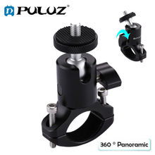 Original PULUZ Bike Metal Handlebar Tripod Ball Head Mount Holder Adapter for Smart Phones oPro for Osmo Action Cameras