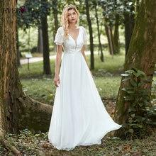Элегантное свадебное платье трапециевидной формы 2020 ever pretty