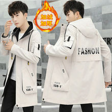 Medium and long style jacket for men south Korean style for men 2019 autumn/wint