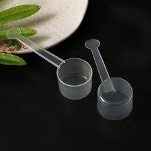 3 шт 25 мл Пластиковые мерные ложки совок для измерения сухого