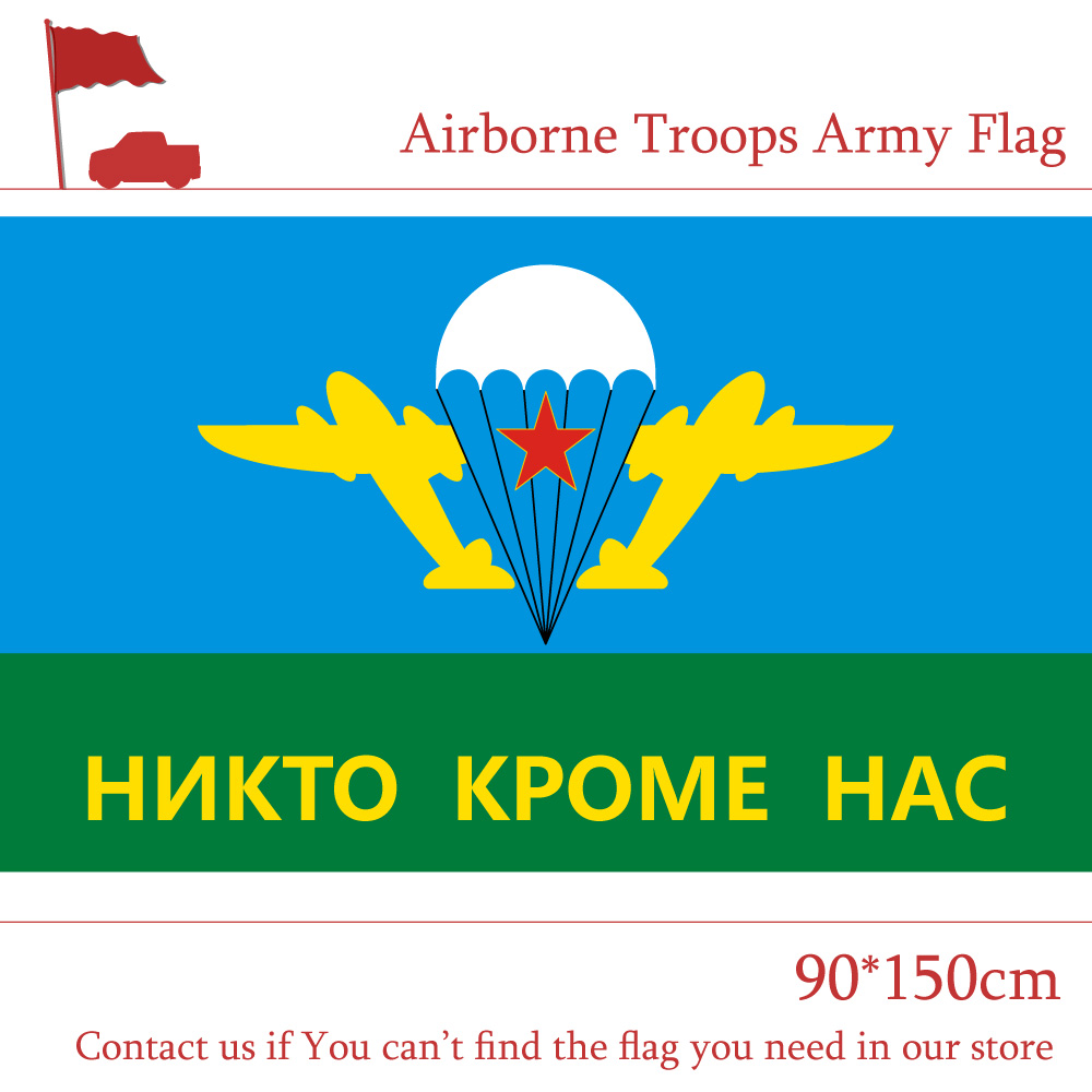 2pcs Flag <font><b>3</b></font> x 5 Feet Airborne Troops Russian Army Flags 90 x <font><b>150</b></font> cm Polyester Soviet Airborne Troops and Banners image