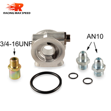 Oil Cooler Sandwich adapter Plate With Thermostat And Adapter Threads AN10 AN8  oil filter adapter SW07