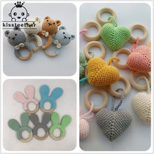 Kissteether 1pc Baby Teether Safe Wooden Toys Mobile Pram Crib Ring DIY Crochet