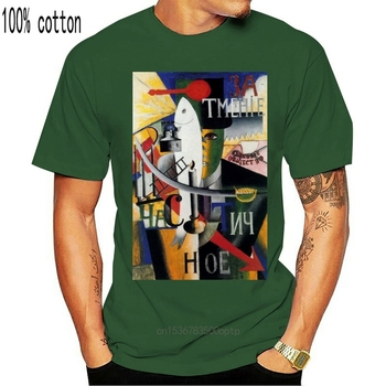An Englishman in Moscow T Shirt by Kazimir Severinovich Malevich Men T-shirt image